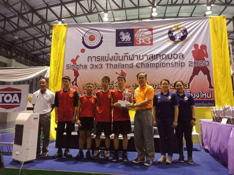 ขอแสดงความยินดีกับนักกีฬาบาสเกตบอล ในการแข่งขันกีฬาบาลเกตบอล Singha 3×3 Thailand Championship 2020 ระหว่างวันที่ 12 – 13 กันยายน 2563 ณ มหาวิทยาลัยการกีฬาแห่งชาติ วิทยาเขตเชียงใหม่