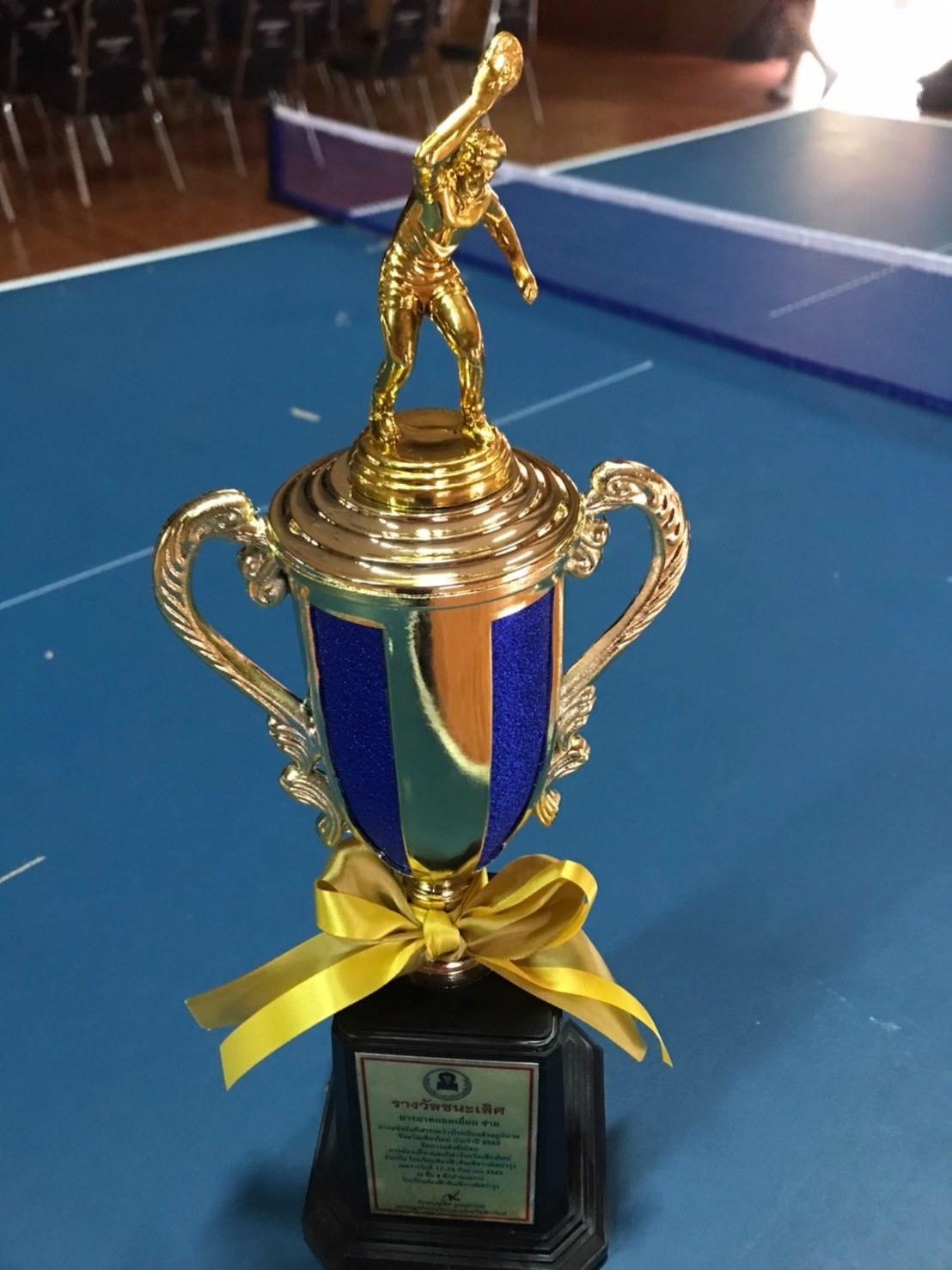 ขอแสดงความยินดีกับนักกีฬาเทเบิลเทนทิส รุ่นอายุไม่เกิน 14 ปี ชาย ได้รับรางวัลชนะเลิศมารยาทยอดเยี่ยมชาย ในการแข่งขันกีฬาระหว่างโรงเรียนส่วนภูมิภาคจังหวัดเชียงใหม่ ประจำปี 2563 1.เด็กชายอนุชา ไชยวุฒิ  2.เด็กชายณัชพงศ์  มิ่งสูงเนิน 3.เด็กชายพงศ์พิสุทธิ์  ปราชญ์เลิศ 4.เด็กชายมัชบัณฑิต พยายาม 5.เด็กชายสมชาย  ลุงเเสง  ฝึกซ้อมและดูแลการแข่งขันโดยคุณครูจำเริญ สุดาจันทร์ และคุณครูวรินดา ทะยศ